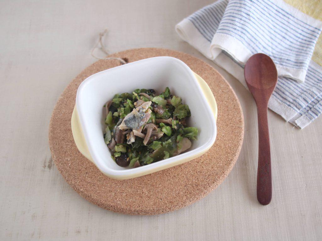 mogcookのお魚離乳食レシピ 魚としめじとわかめのナムル。対象:離乳食完了期から