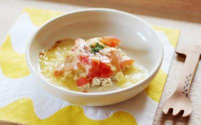 魚のトマトチーズ焼き(調理時間:約15分)対象:完了期から