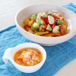 【取り分け離乳食】トマト・パプリカを使った取り分けレシピ *初期から